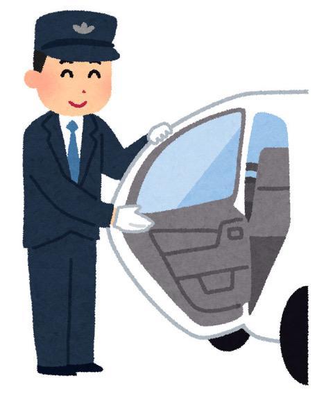 chauffeur-image